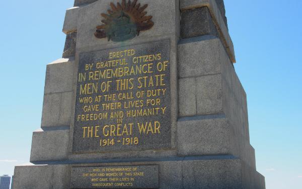 State War Memorial plaque